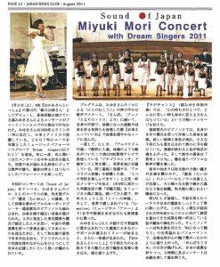 mmc2011w1_m